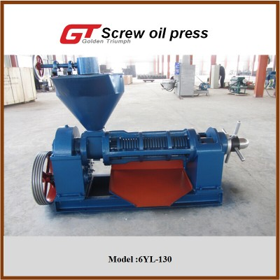 6YL-130 oil press