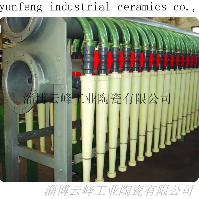 250 L high slag separator