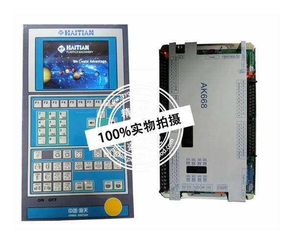 AK668 Haitian injection molding machine controller