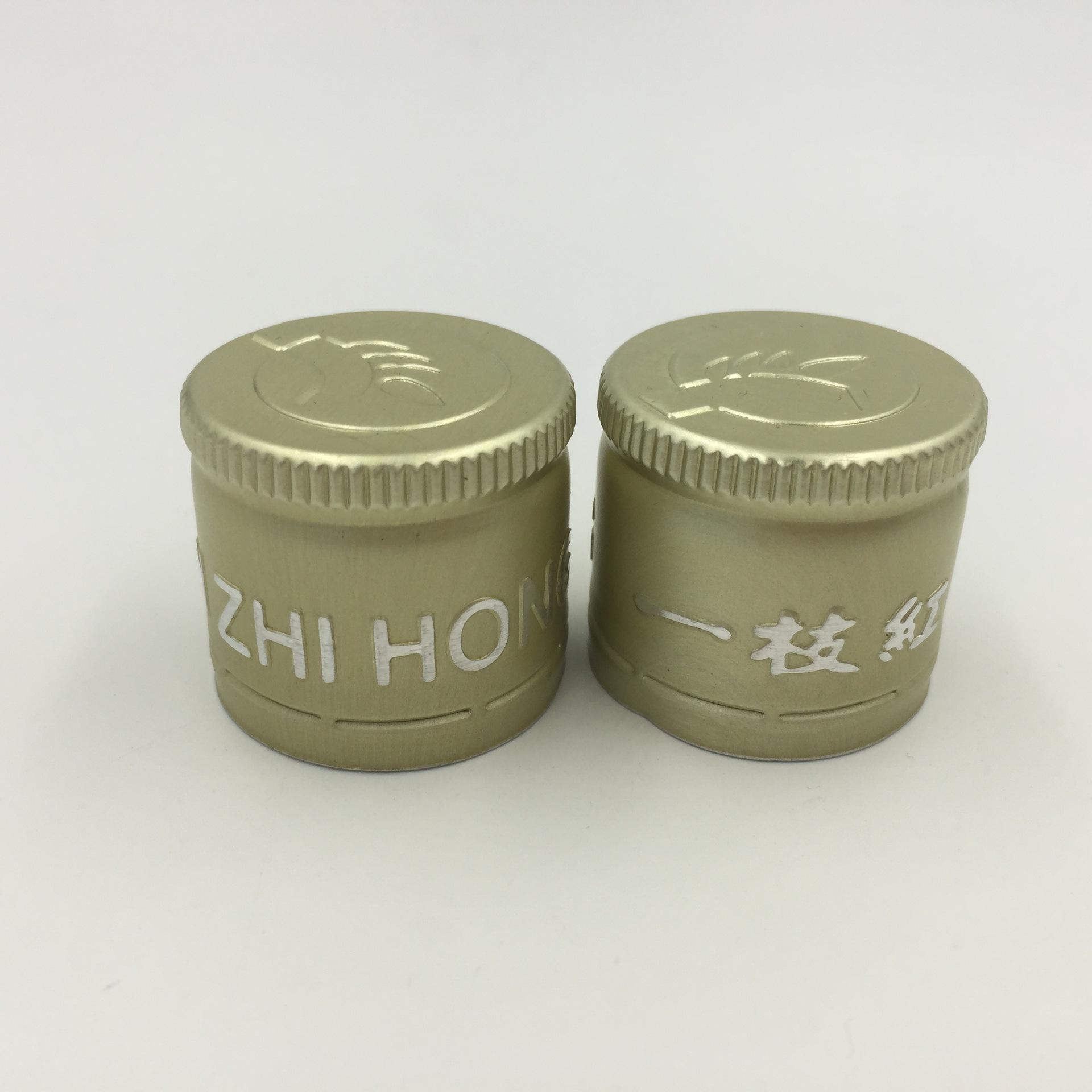 Aluminium Pilfer Proof Caps for Glass bottle