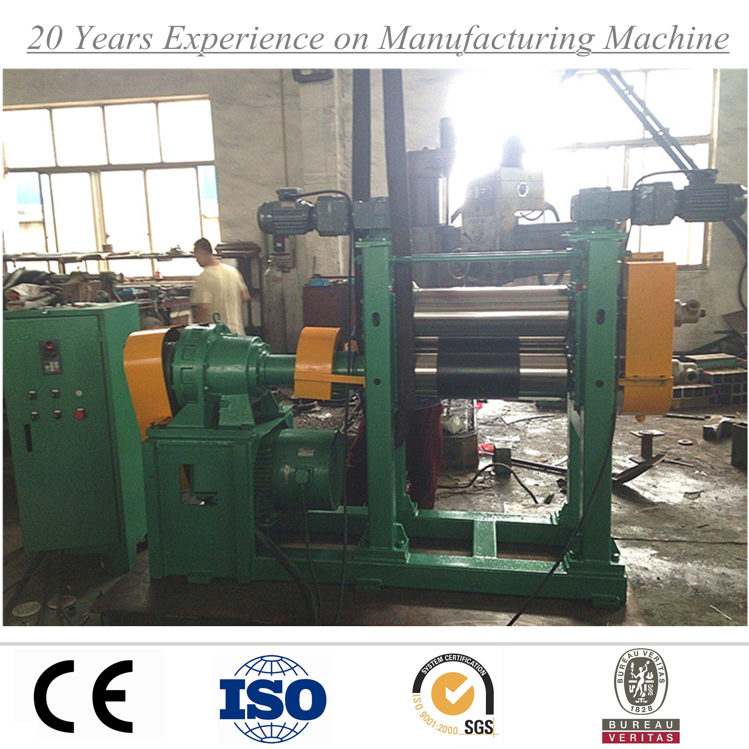 Strong Wear-Resistance High Accuracy Rubber Calender Machine