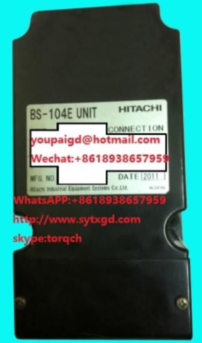 BS-104E UNIT