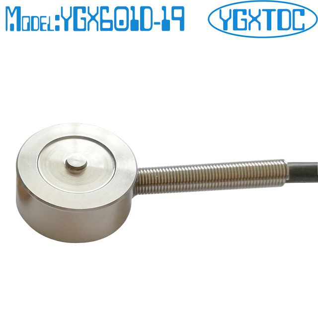 Micro Weight Sensor Load Cell Force Transducer Load Sensor
