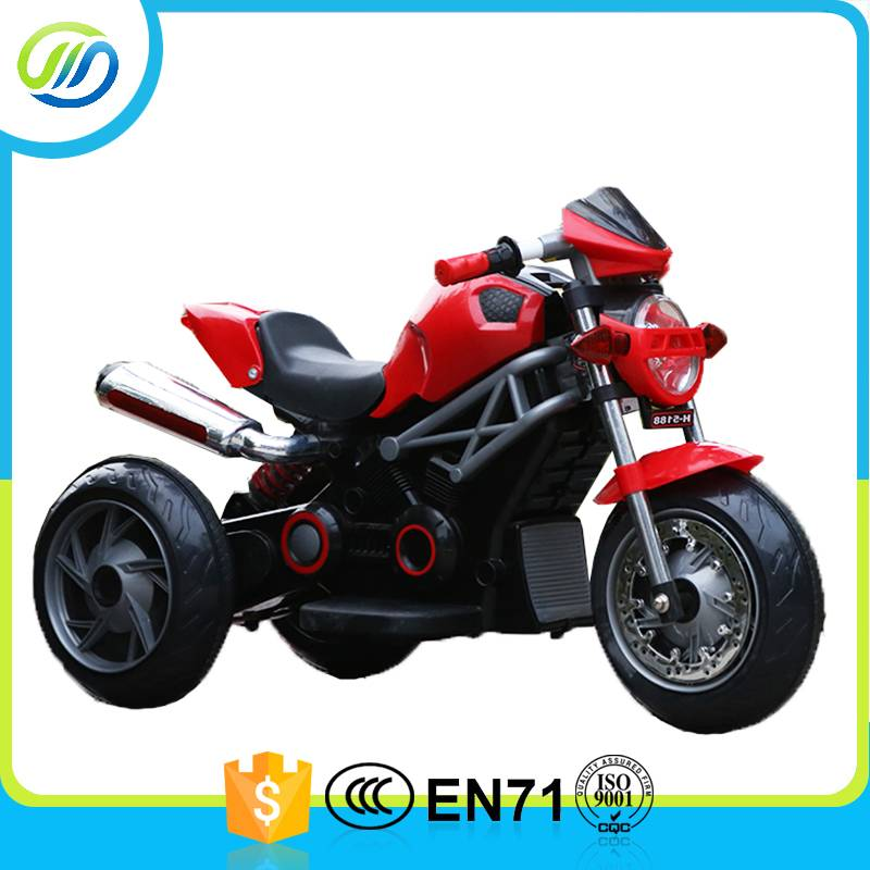 New battery powered kids electric motorcycle