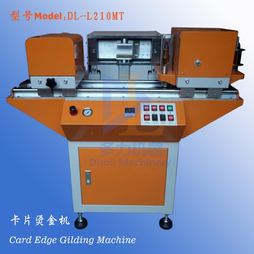 Card Edge Polishing And Gilding Machine