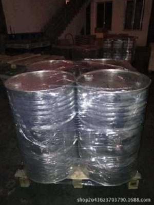 Professional production supply high quality 2,4-Dimethylphenol