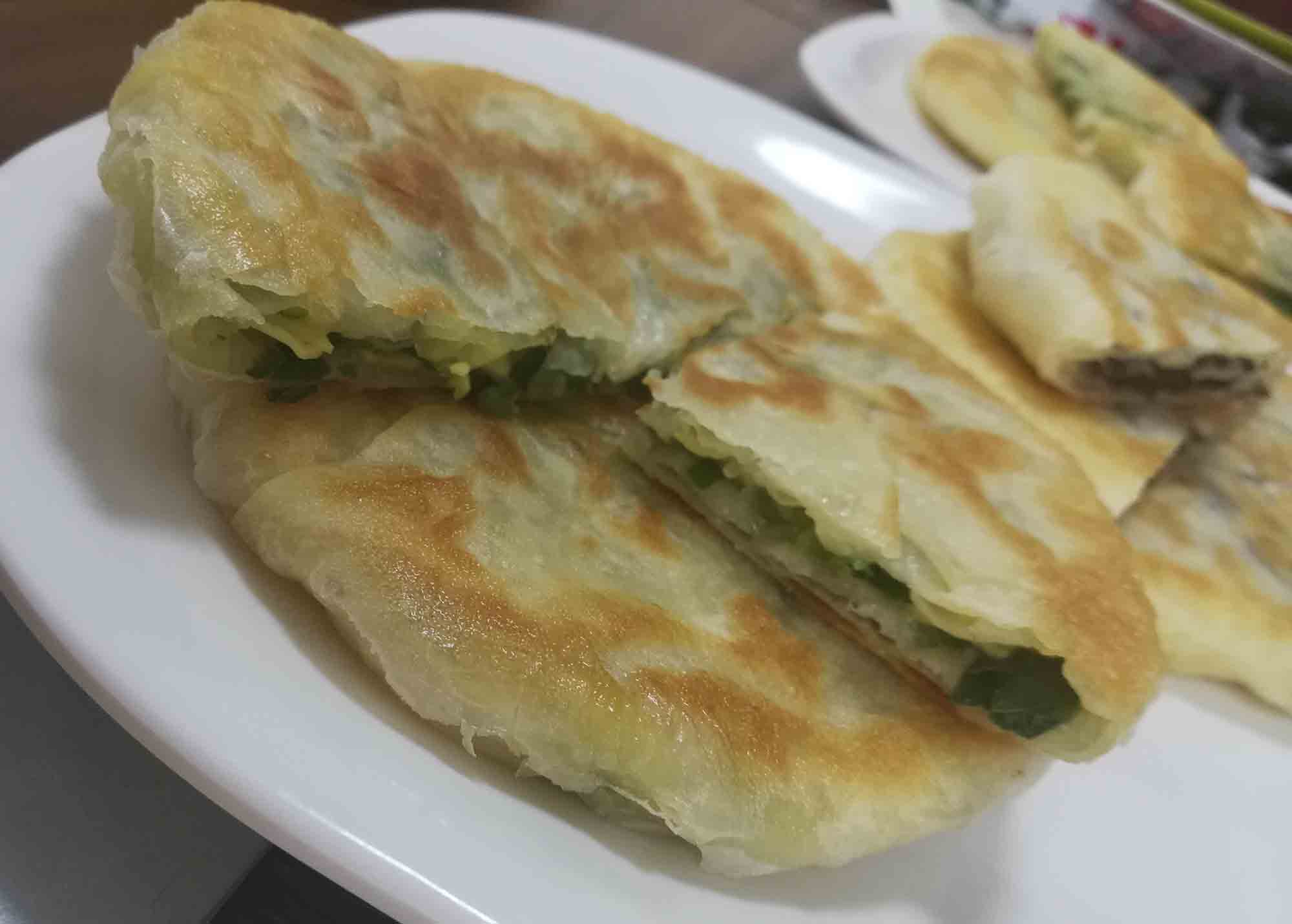 Chinese Frozen Dim Sum Chinese Pie Pastry Pancake Red Bean Paste