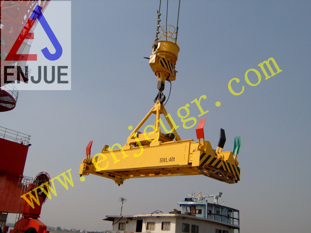 Container Lifting Beam for 20FT &40FT Standard Container Spreader