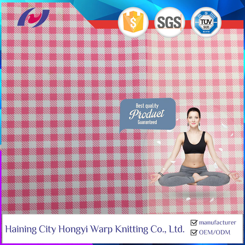 Warp Knitting Breathable Lightweight Thin Stretch Fabric Elastic Yoga Fabric