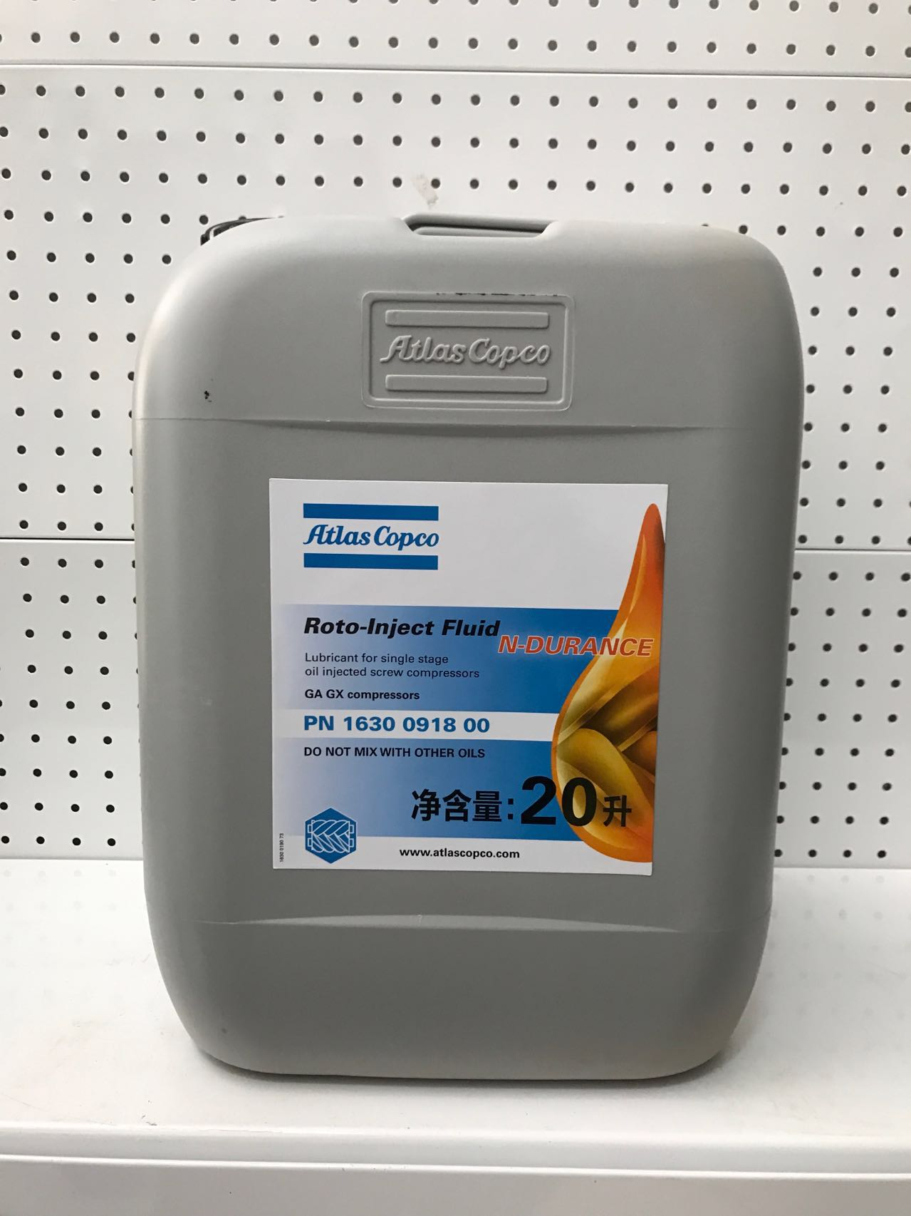 Roto-Inject Fluid Durance atlas copco lubricant oil 1630091800