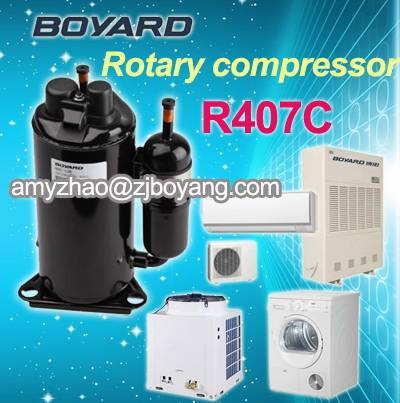 QXC R407C vertical rotary compressor for air conditioner