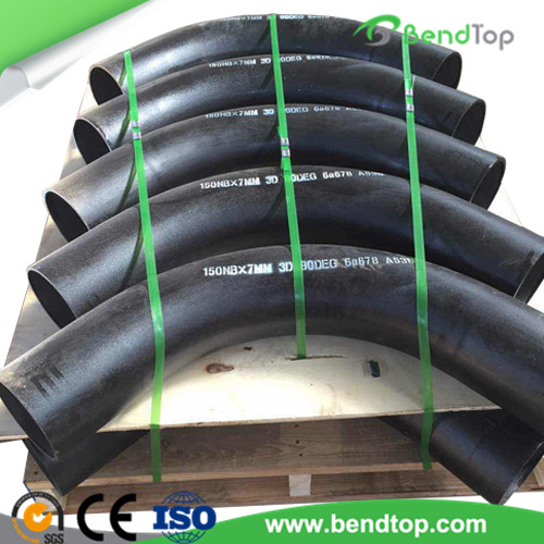 china bending factory,bend pipe,china supplier of bend