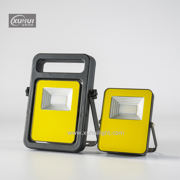 Rechargeable work light,portable led light