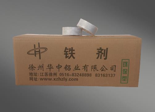 Aluminium Alloy Additive Iron Tablet