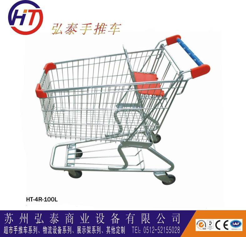 Supermarket mobile shopping trolley cart  on wheels wholesale