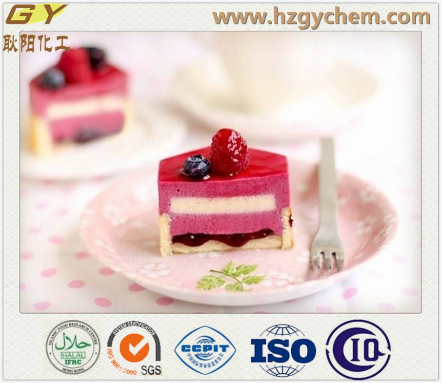Top Quality Food Emulsifier Propylene Glycol Monostearate Pgms E477