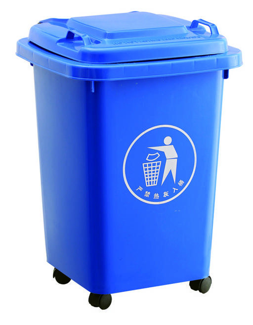 plastic trash bin(50L), trash can, garbage bin, garbage can, wastebin,
