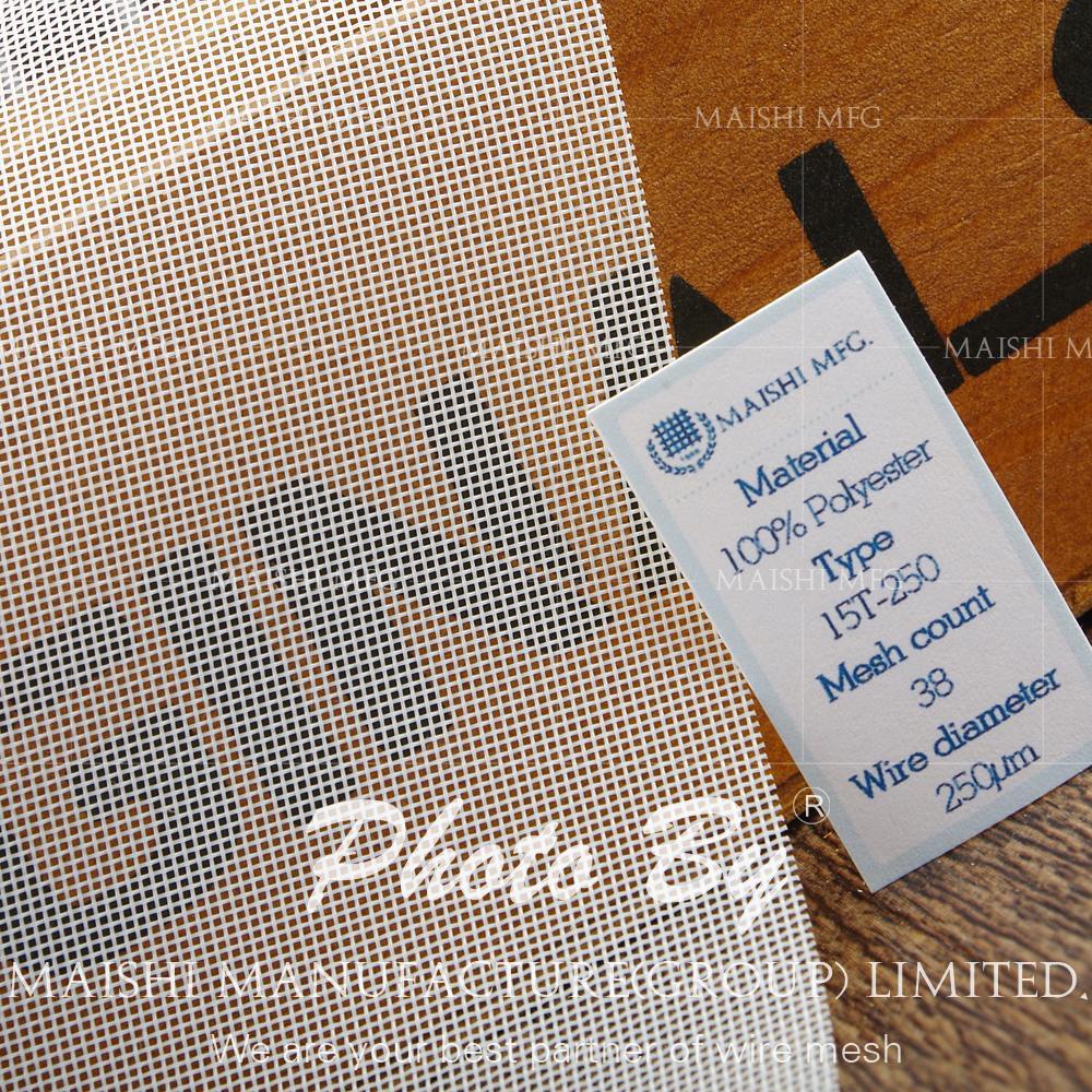 15T-250 printing mesh
