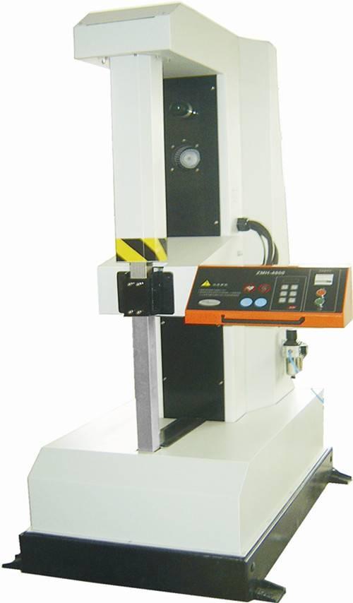 ZMH-4800 Induction bearing heater