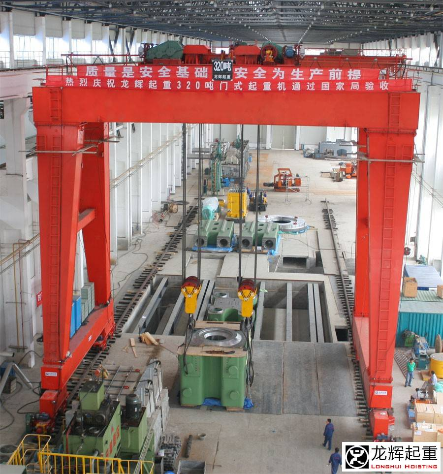 Top Quality MG model double girder gantry crane