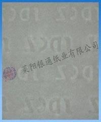CBS1 Cheque Paper, CBS1 Banknote Paper