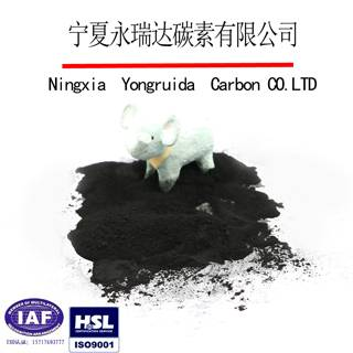 Food grade wood based activated carbon for decolorization of glucose