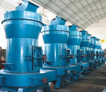 grinding mill GYM4121