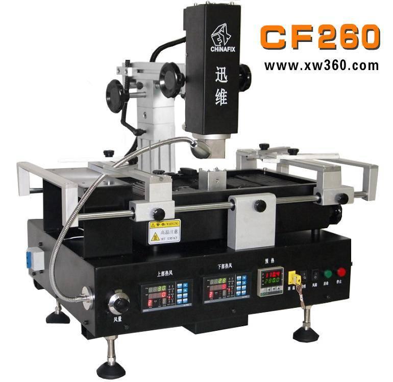 CHINAFIX CF260 instrument type bga rework station