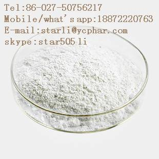 Testosterone Cypionate (Skype:star505 li)