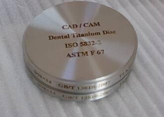 Titanium (Grade 5) CAD/CAM Discs
