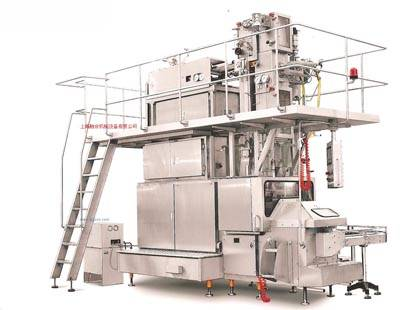 milk paper and AL film pillow filling machine,pouch packaging