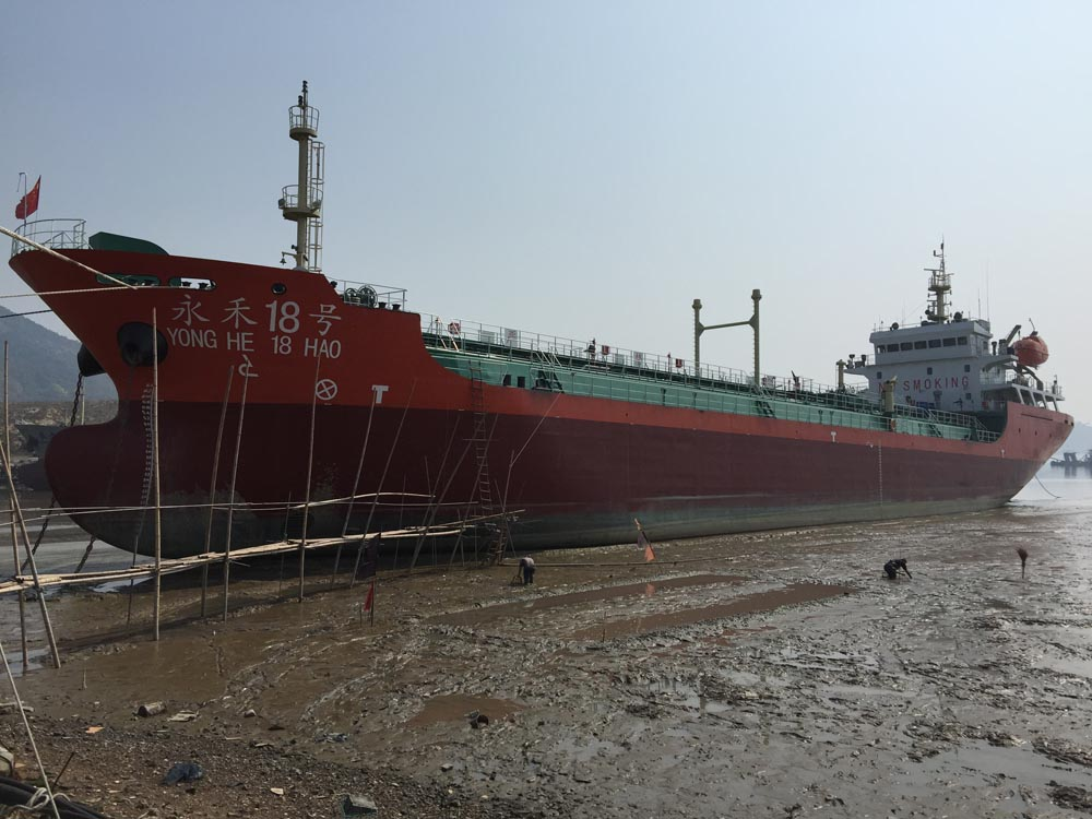 4600DWT Product Oil Tanker for new build for you