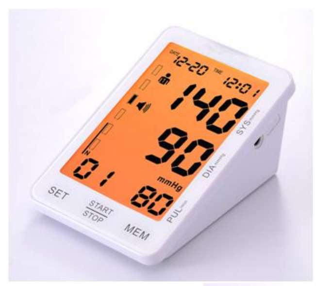 Hospital Equipment Arm Type Blood Pressure Monitor YSD811