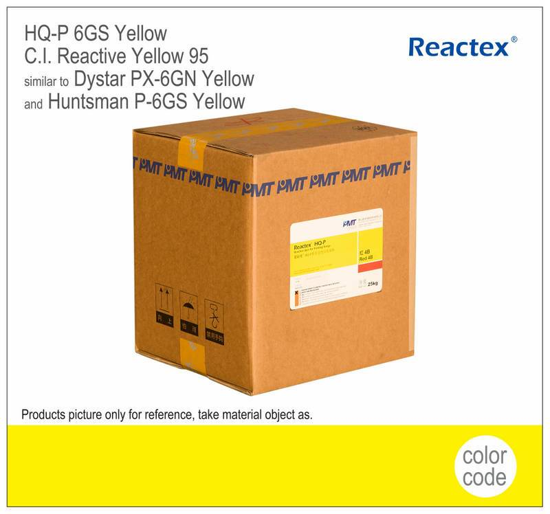 Reactex® HQ-P 6GS Yellow reactive printing dyes