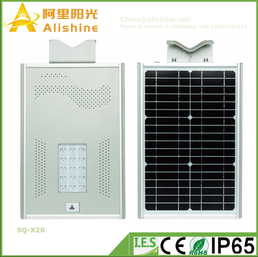 New 20W Energy Saving High Working Temperature Integrated LED Solar Street Light with Time Control