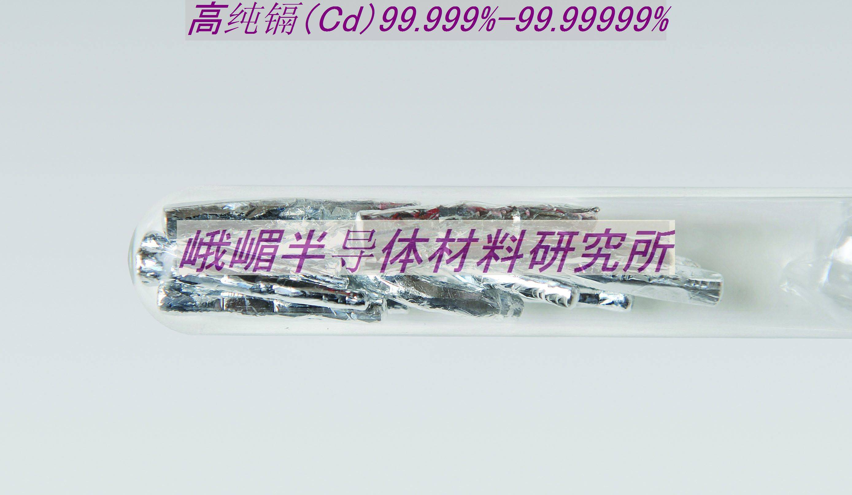 High purity Cadmium(Cd)