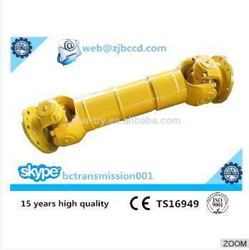 propeller shaft joint SWC-120WH cardan shaft