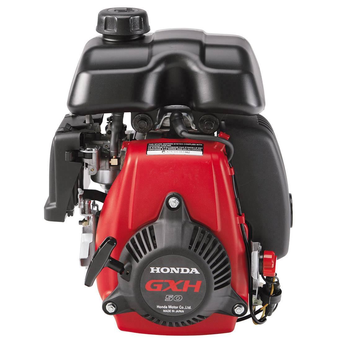 Honda GXH50 Air-Cooled 4-Stroke OHV Engine