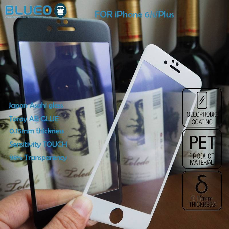 Blueo Nano Matte PET frame 3D Edge 0.2mm 9H Anti blue for iphone6 s tempered glass screen protector