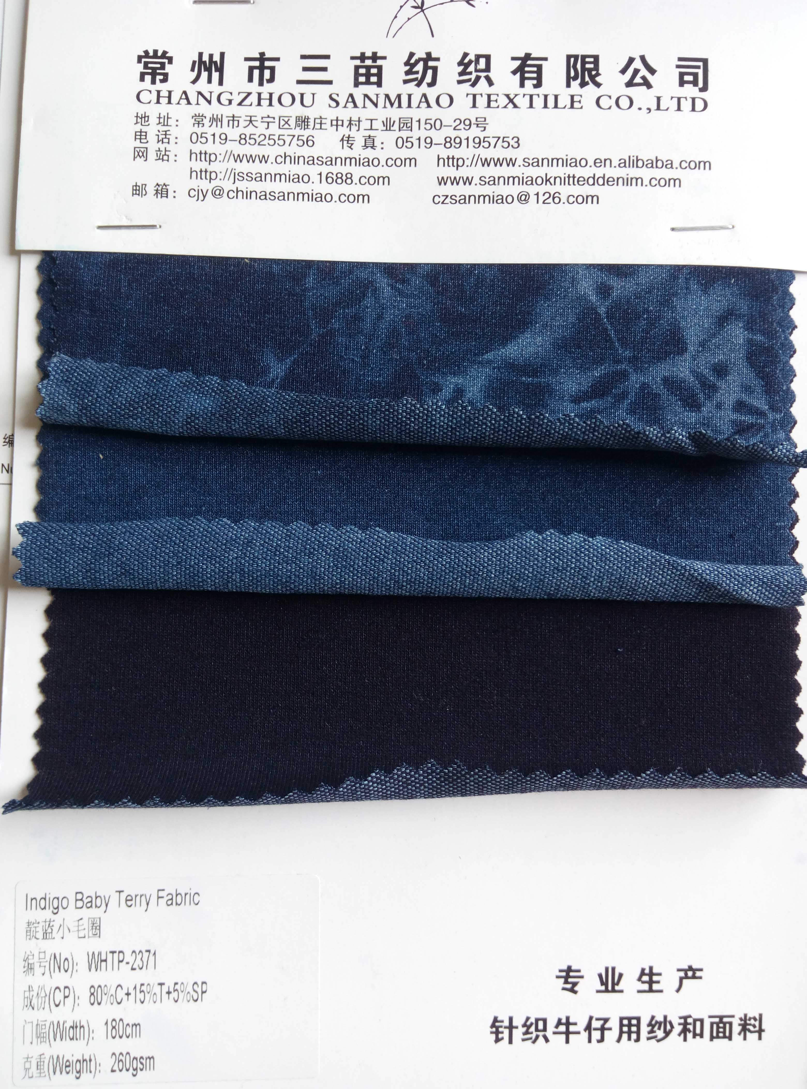 260g Polyester stretch indigo knit terry fabric