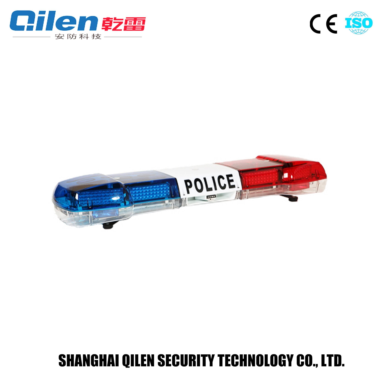 police lightbar with built-in speaker