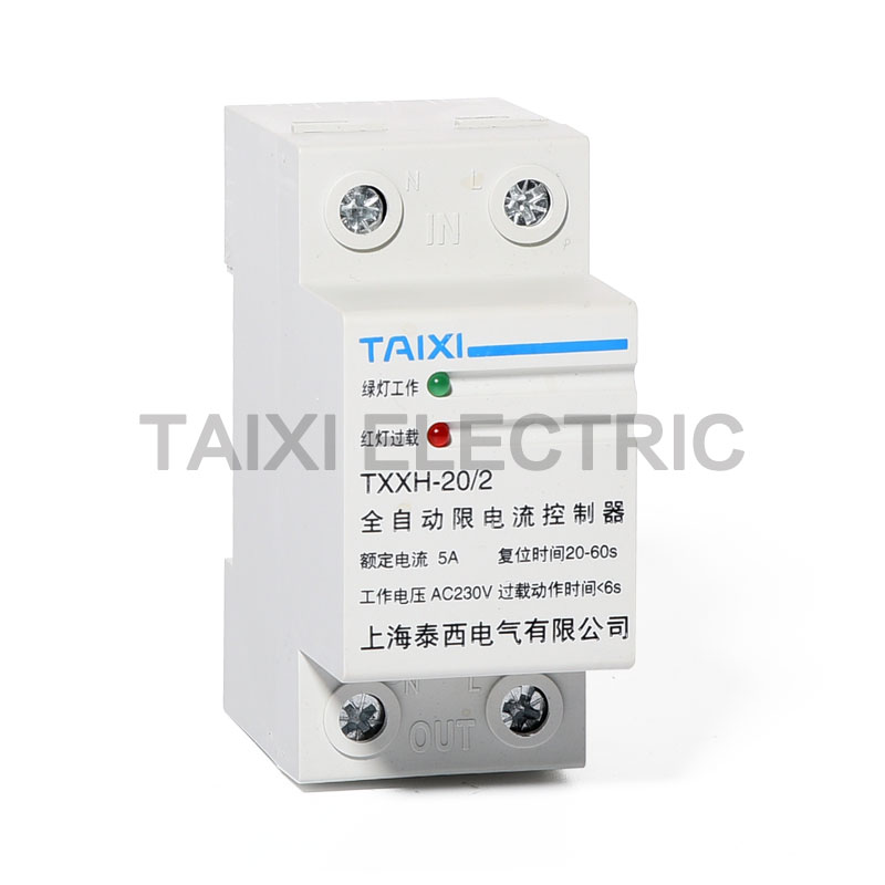 TXXH current limiter circuit breaker