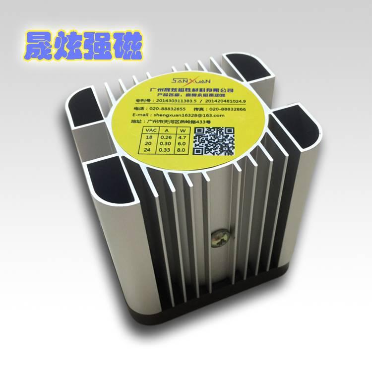Energy Saving Electromagnetic Vibrator for Ceramic Machinery