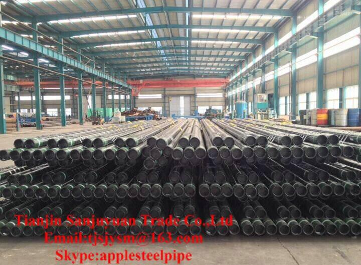 Drill Pipe(E75,X95,G105,S135)