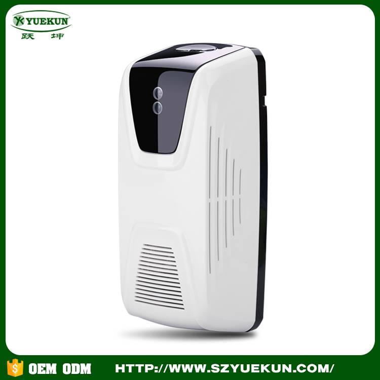 Sensor Fan Air Freshener Dispenser/Electric Hanging Essential Oil Perfume Diffuser