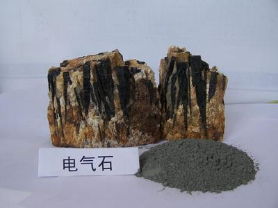 High quality rough raw black tourmaline price of tourmaline stones