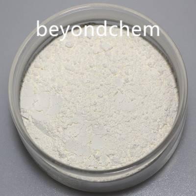 Samarium Oxide -Sm2O3
