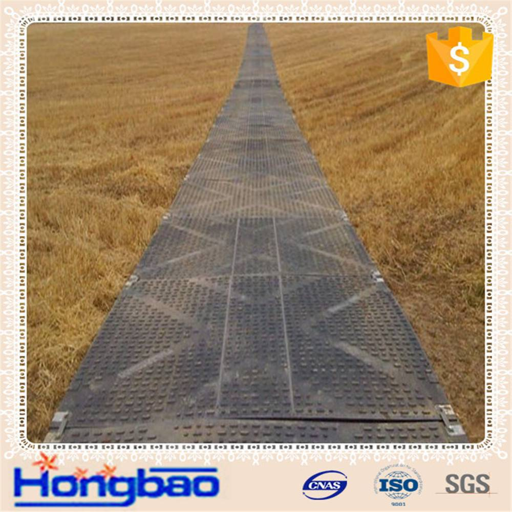 Hdpe extruded board bog mat track mat/uhmwpe temporary access road mat with anti-slip surface easy i