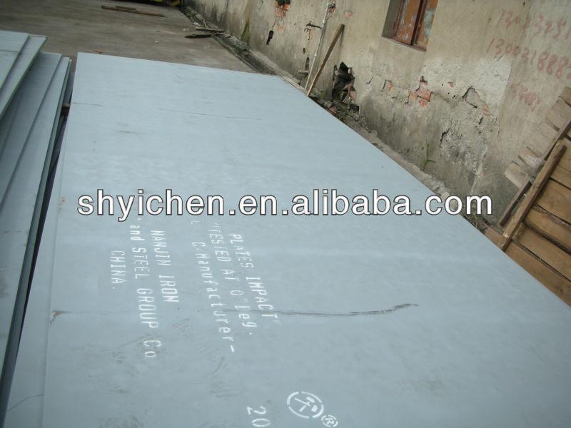 Sour gas steel plates sa516 grade 70