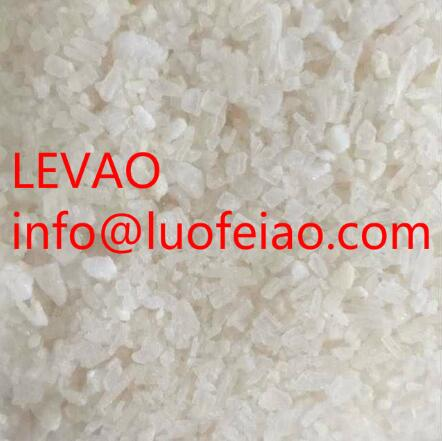 MAPV High purity factory price mapv CAS NO.1045-69-8